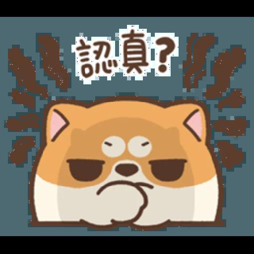 米犬真情告白2 - Sticker 19