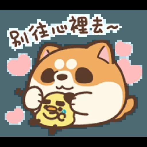 米犬真情告白2 - Sticker 8