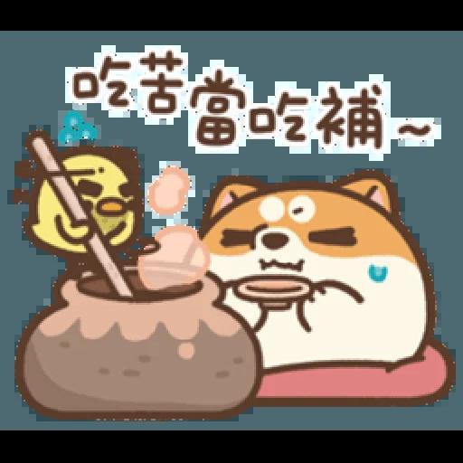 米犬真情告白2 - Sticker 10