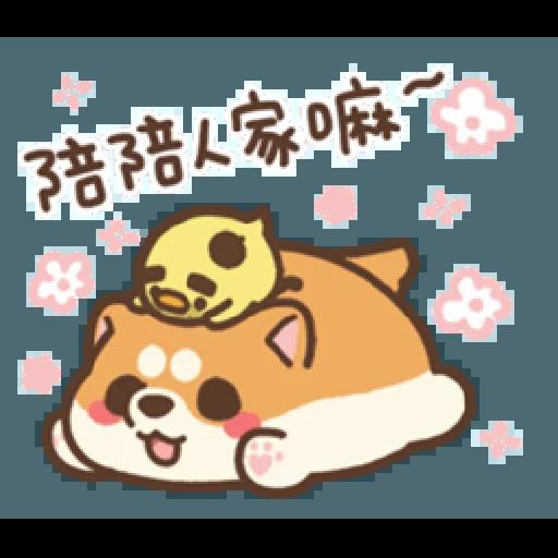 米犬真情告白2 - Sticker 4
