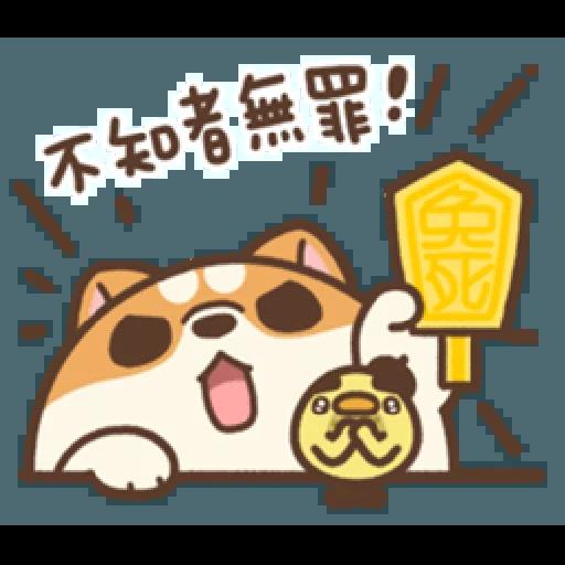 米犬真情告白2 - Sticker 13