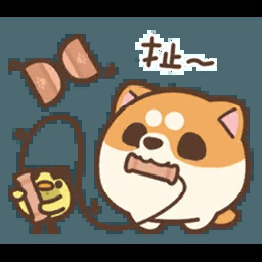 米犬真情告白2 - Sticker 11