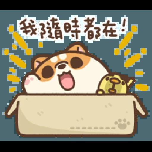 米犬真情告白2 - Sticker 3