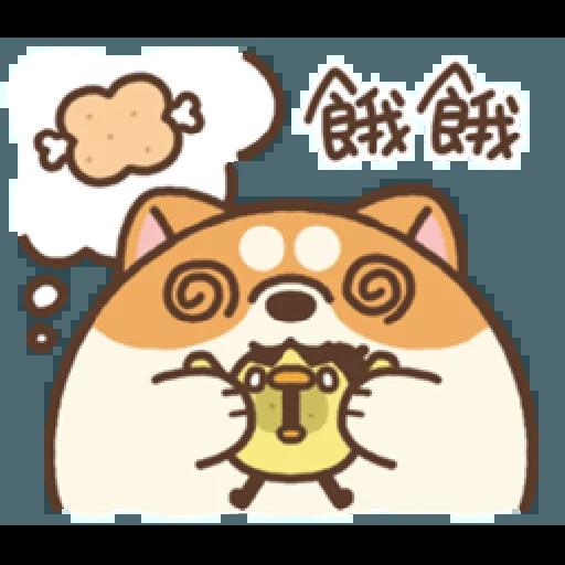 米犬真情告白2 - Sticker 9