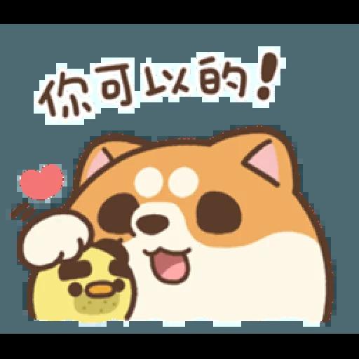米犬真情告白2 - Sticker 14