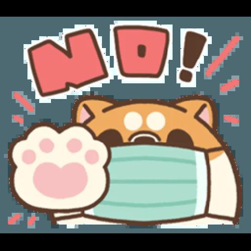 米犬真情告白2 - Sticker 20