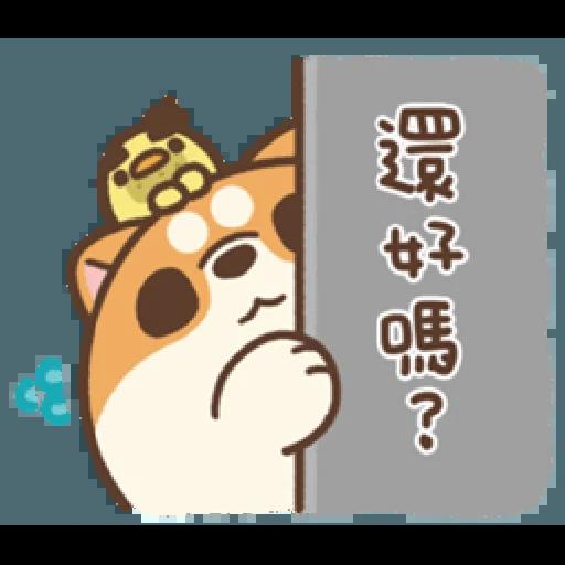 米犬真情告白2 - Tray Sticker