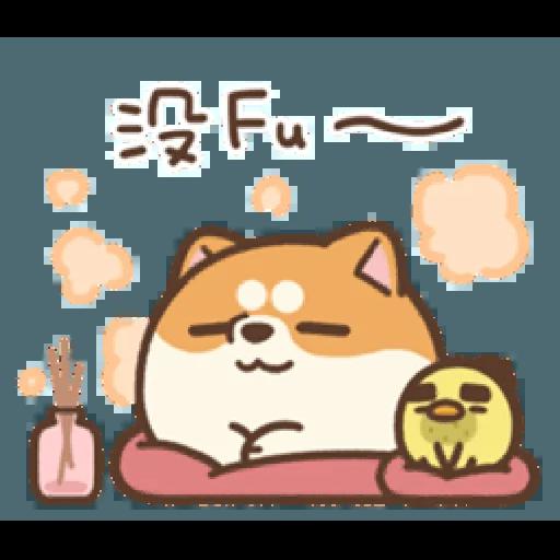米犬真情告白2 - Sticker 15