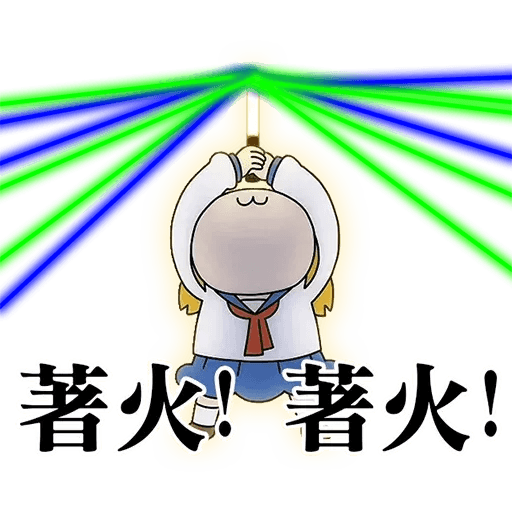 Pop team epic 反送中 - Sticker 15