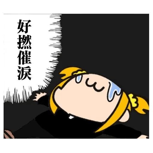 Pop team epic 反送中 - Sticker 18