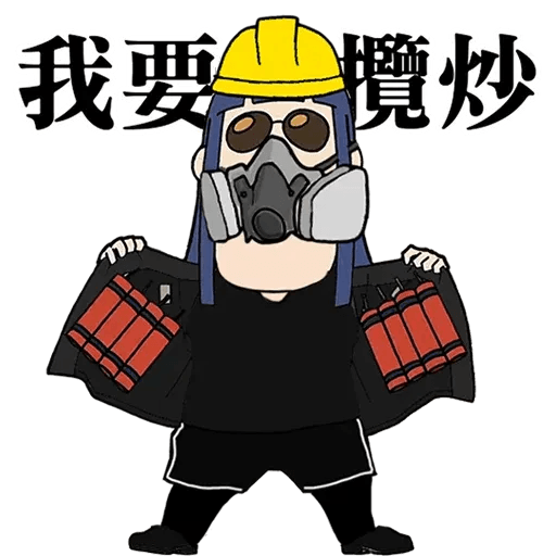 Pop team epic 反送中 - Sticker 29