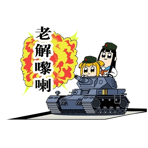 Pop team epic 反送中 - Sticker 27