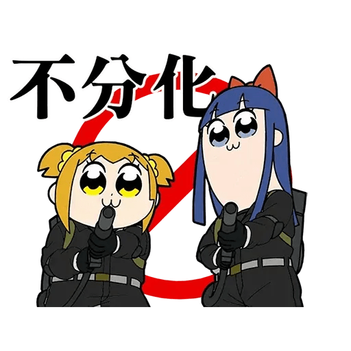 Pop team epic 反送中 - Sticker 6