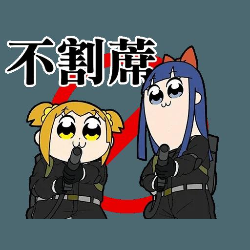 Pop team epic 反送中 - Sticker 4