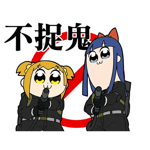 Pop team epic 反送中 - Sticker 7