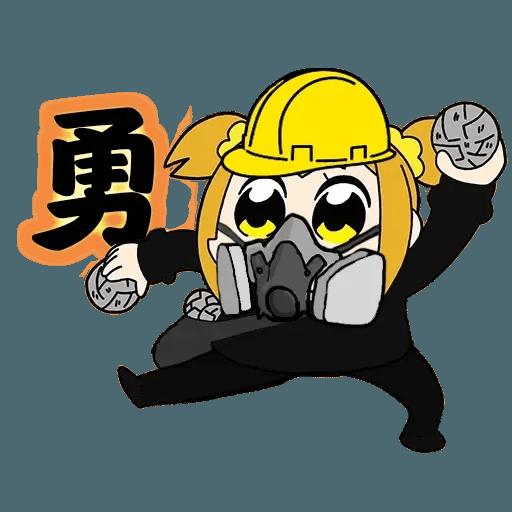 Pop team epic 反送中 - Sticker 2