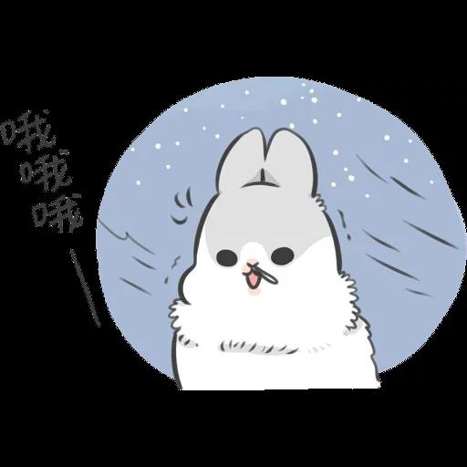 ㄇㄚˊ幾兔3 sad, sick, sorry 29 - Sticker 19