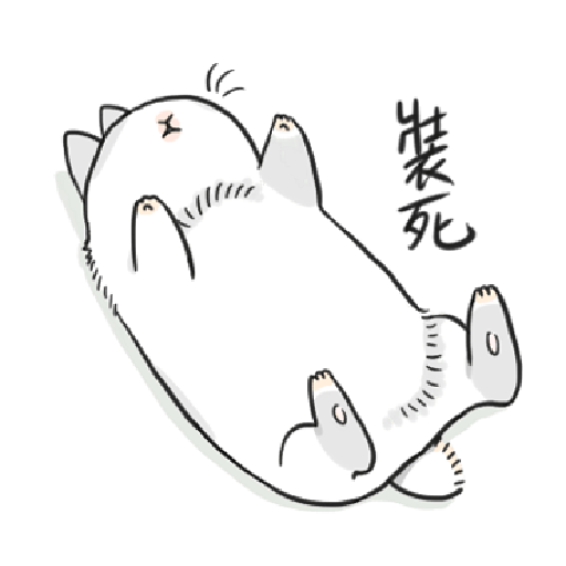 ㄇㄚˊ幾兔3 sad, sick, sorry 29 - Sticker 10