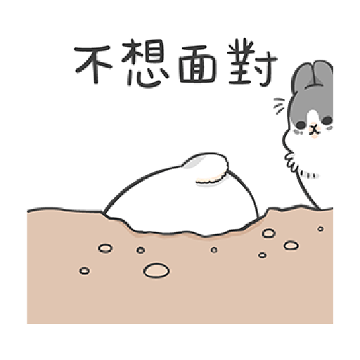 ㄇㄚˊ幾兔3 sad, sick, sorry 29 - Sticker 13