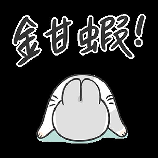 ㄇㄚˊ幾兔3 sad, sick, sorry 29 - Sticker 24