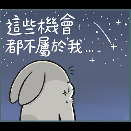 ㄇㄚˊ幾兔3 sad, sick, sorry 29 - Sticker 8
