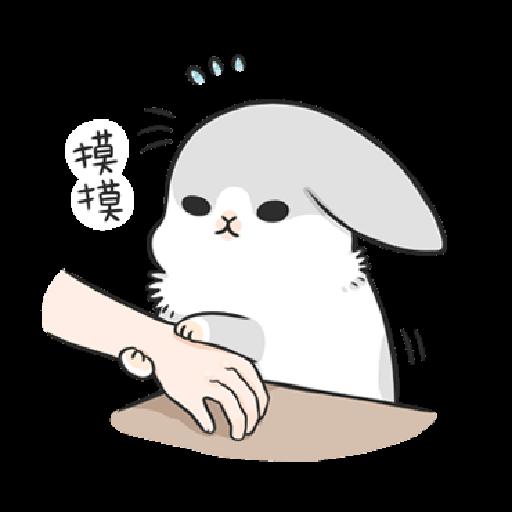 ㄇㄚˊ幾兔3 sad, sick, sorry 29 - Sticker 27