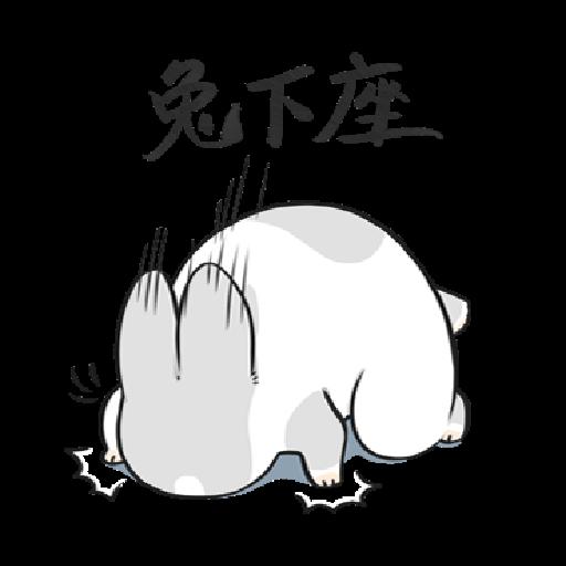 ㄇㄚˊ幾兔3 sad, sick, sorry 29 - Sticker 28
