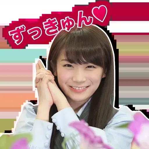 Manatsu01 - Sticker 17