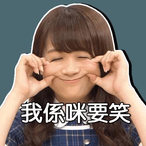 Manatsu01 - Sticker 22