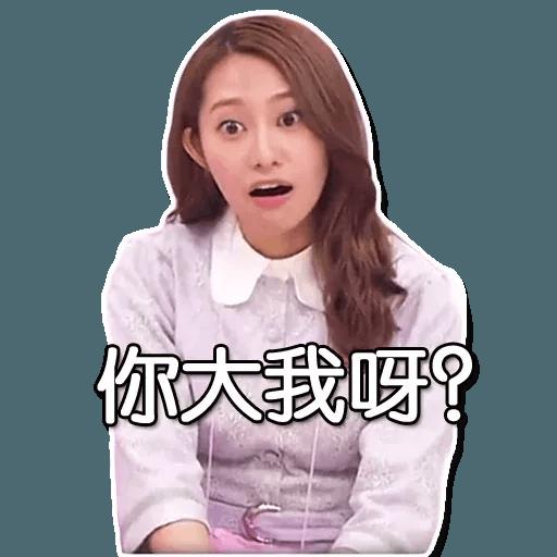 Manatsu01 - Sticker 24