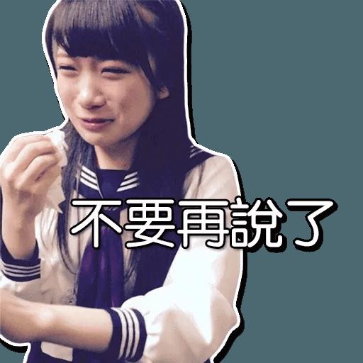 Manatsu01 - Sticker 27