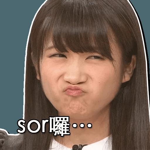 Manatsu01 - Sticker 21