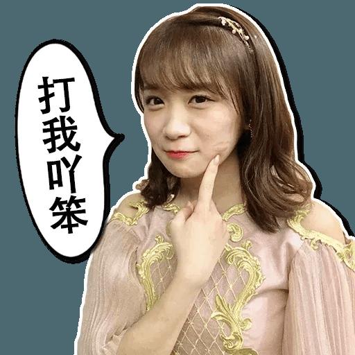 Manatsu01 - Sticker 18