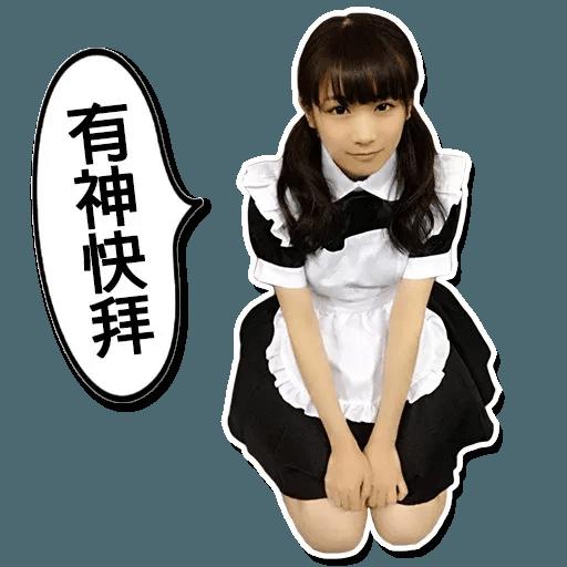 Manatsu01 - Sticker 11