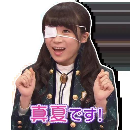 Manatsu01 - Sticker 1