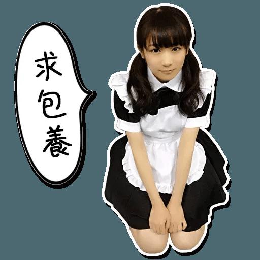 Manatsu01 - Sticker 10