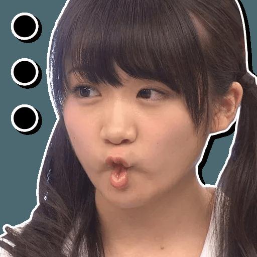 Manatsu01 - Sticker 20