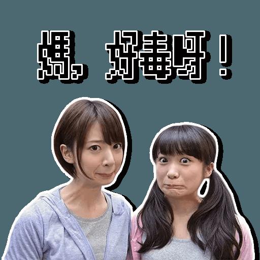 Manatsu01 - Sticker 15