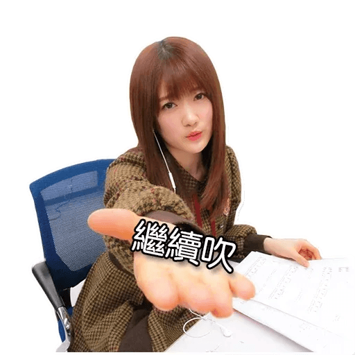 Manatsu01 - Sticker 30