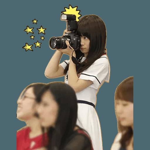 Manatsu01 - Sticker 7