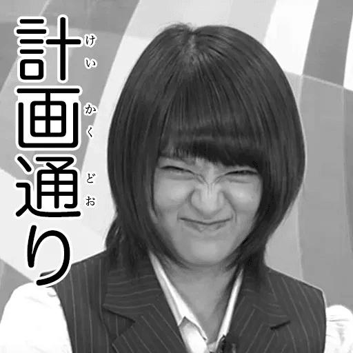 Manatsu01 - Sticker 16