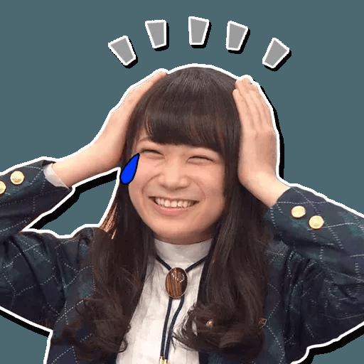 Manatsu01 - Sticker 28