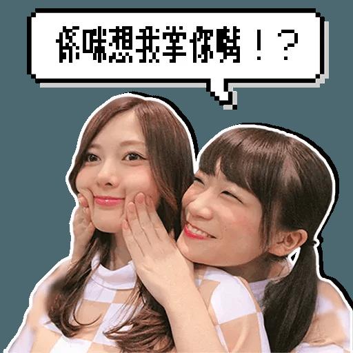 Manatsu01 - Sticker 14