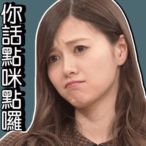 Manatsu01 - Sticker 26