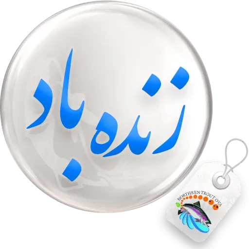 Nhjj - Sticker 23
