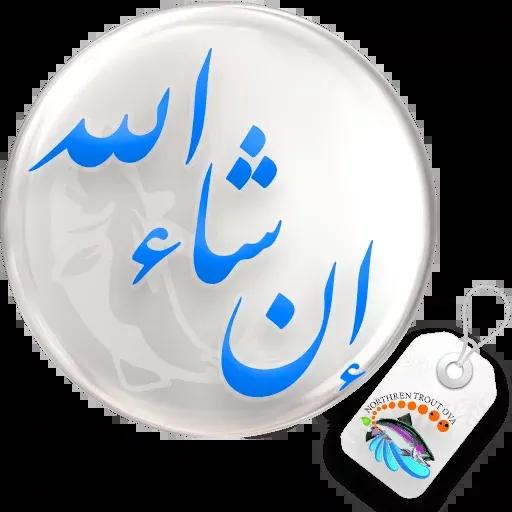 Nhjj - Sticker 26