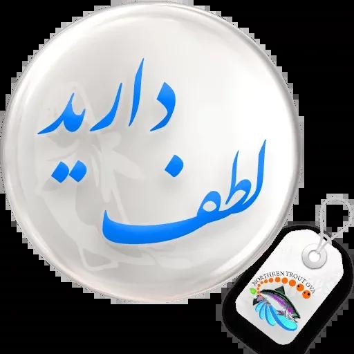 Nhjj - Sticker 24