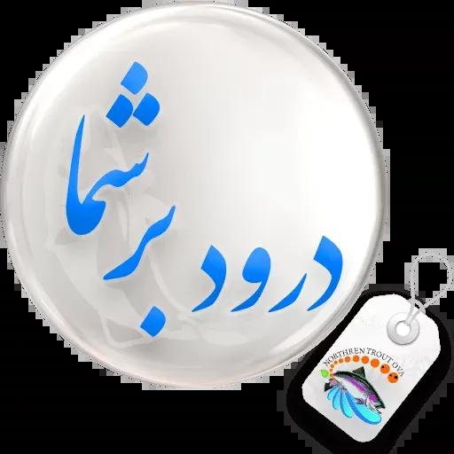 Nhjj - Sticker 29