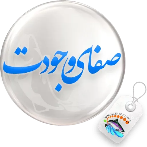 Nhjj - Sticker 22