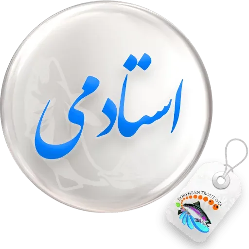 Nhjj - Sticker 28